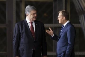 Ukraine supports NATO's intention to establish monitoring mission in Black Sea
