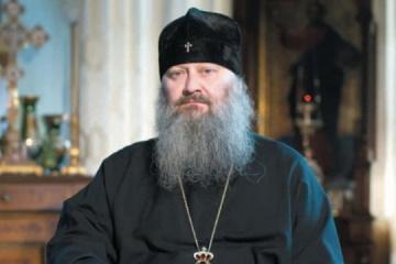 ペチェルシク大修道院の補佐官が宇正教会統一会議に対する抗議運動組織に関与:保安庁発表