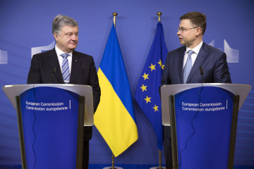 Dombrovskis: Ukraine should carry out number of reforms to get 2nd tranche of EU's assistance