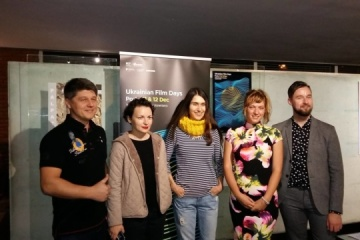 Ukrainian Film Days took place in Portugal