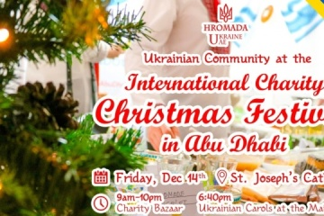 Ukrainian culture presented at Christmas Festival in Abu Dhabi