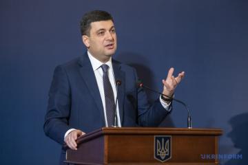 Hroїsman : L'unification des collectivités territoriales devrait être achevée jusqu'en 2020
