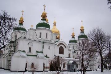 Hoy se celebrará el Concilio de la Unificación en la Catedral de Santa Sofía