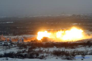 OBWE odnotowało w ciągu doby ponad 400 wybuchów  w obwodzie donieckim