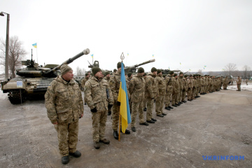 Ukrainian Armed Forces to participate in 20 international and 6 multinational exercises in 2019