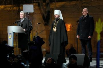 Poroshenko y Parubiy participarán en las ceremonias de firma y entrega del Tomos