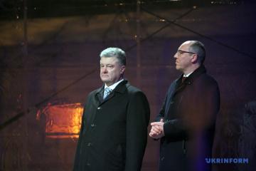 Poroshenko, Parubiy to attend tomos handover ceremony in Istanbul