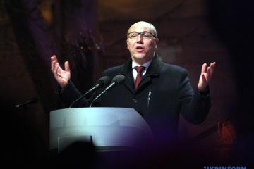 Parubiy participará en la ceremonia de entrega de Tomos a Ucrania a principios de enero