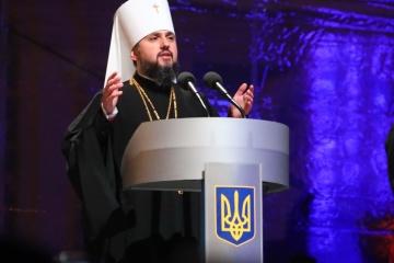 El metropolitano Epifaniy elegido primado de la Iglesia Ortodoxa Ucraniana