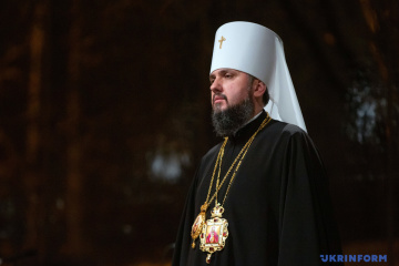 Onufriy to automatically lose title of Metropolitan of Kyiv – new Ukraine church leader