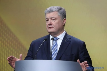 Ukraine's foreign exchange reserves to approach USD 20 bln after receiving IMF tranche - Poroshenko
