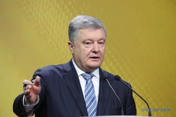 President: Global investors come to Ukraine due to implementation of reforms