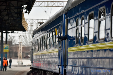 Ukrzaliznytsia paid UAH 16.4B in taxes and fees in January-August 2020