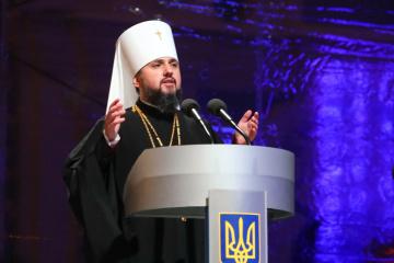 Metropolitan Epiphanius: Procedure for granting Tomos to Ukraine will start on January 5