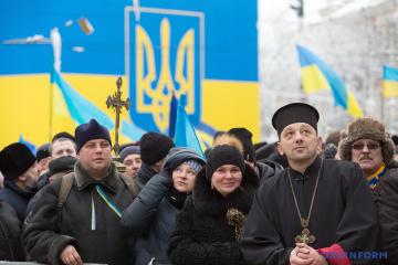 Ucranianos eligen al político de 2018 (Estudio)