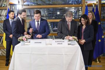 L'UE alloue 54 millions d'euros au soutien du Fonds ukrainien pour l'efficacité énergétique