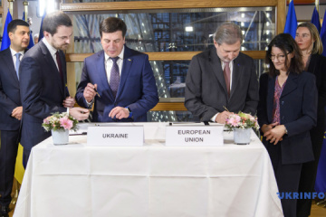 Ukraine, EU sign four financial agreements