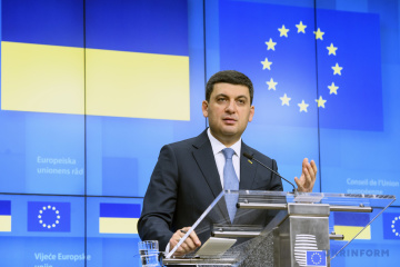 Ukraine aims to fully integrate into the EU energy market – Groysman