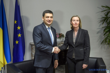 PM Groysman to meet with Mogherini and Tusk on July 8