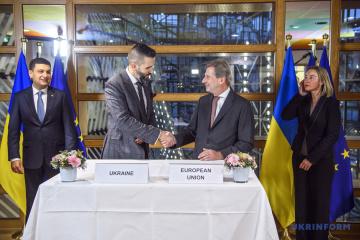 Volodymyr Hroisman: Huit accords ont été signés à Bruxelles pour un montant de 400 millions d'euros