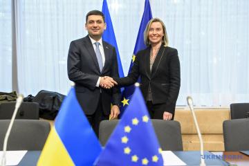 La UE aumentará el apoyo a las regiones ucranianas afectadas por las acciones de Rusia