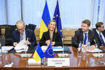 EU identifies priorities of economic support for Sea of Azov region