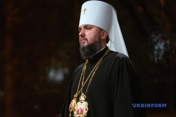 Epifaniy: La Iglesia Ortodoxa de Ucrania necesita completar la unificación