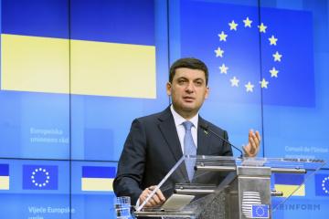 Groysman: Ucrania aspira a integrarse plenamente en el mercado energético de la UE