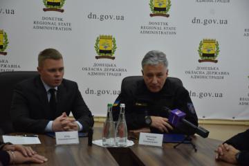 ДСНС та Донецька ОДА підписали Меморандум про співпрацю