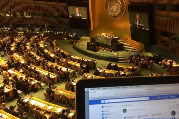 UN General Assembly adopts resolution on human rights in Crimea