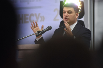 Groysman outlines priority areas of healthcare reform in 2019