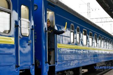 乌克兰东西部联络线夜间快车首班车出发
