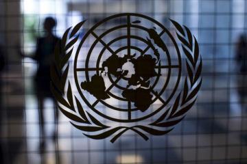 Ucrania es elegida miembro de la Comisión de la ONU para el Derecho Mercantil Internacional