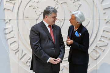 Poroshenko, Lagarde to discuss economy, investment in Davos