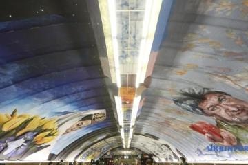 Eight murals presented in Kyiv Metro