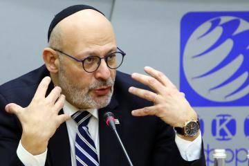 外務報道官、イスラエル大使によるスタジアム改名批判に返答