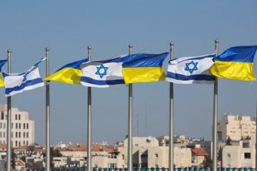 ウクライナとイスラエル、来年第1四半期に自由貿易圏協定に署名へ