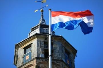 オランダ・ハーグに、100年前のウクライナ人民共和国の最初の外交部の記念パネルが設置