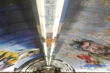 基辅地铁展示8幅壁画