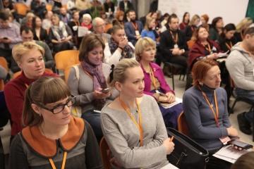 На форумі у Києві обговорили питання активізації громад