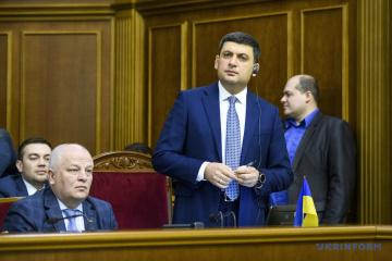 GO Highway: Regierungschef kündigt 4 Mrd. Hrywnja für Straßensanierung an