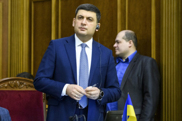 Budgets of united territorial communities grow due to decentralization reform – Groysman