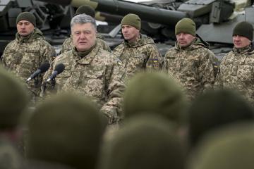 波罗申科宣布实施国家安全委员会秘密决议