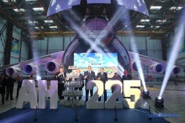 Celebran 30 años del avión An-225 Mriya en Gostómel (Fotos)