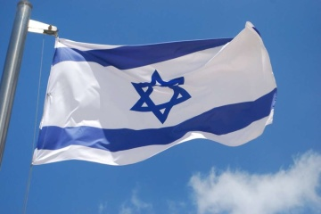 Ukrainian food and beverage companies invited to take part in trade mission to Israel