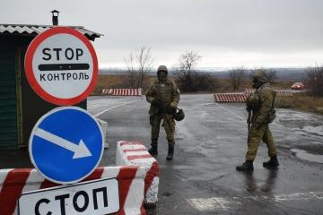 На Донбасі у пунктах пропуску застрягли 155 авто