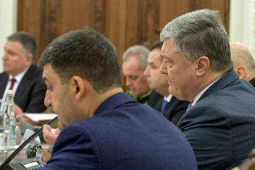 Poroshenko expects Parliament to 'anchor Ukraine in NATO's harbor' in February