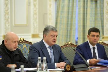 Crime reduced by quarter due to martial law – Poroshenko