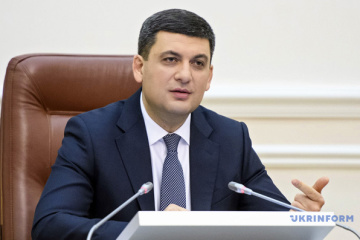 PM Groysman promises to continue construction of medical facilities