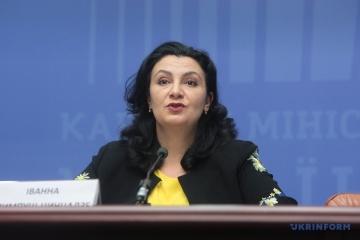 Vice PM Klympush-Tsintsadze: Ukraine may get IMF tranche this year